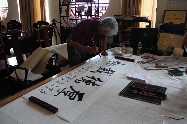 南京林业大学艺术设计院教授